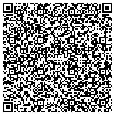 QR-код с контактной информацией организации ООО СибТракСкан
