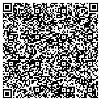 QR-код с контактной информацией организации Studio of Beauty by Butochnikova