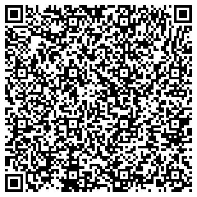 QR-код с контактной информацией организации ООО СпецХимМонтаж