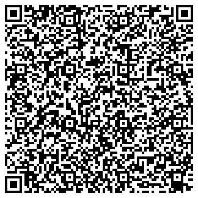 QR-код с контактной информацией организации ХУДОЖЕСТВЕННАЯ ЛИТЕРАТУРА