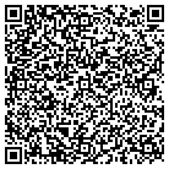 QR-код с контактной информацией организации ВИТА-ПРЕСС