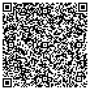QR-код с контактной информацией организации ГОЛДЕН-БИ