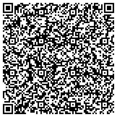 QR-код с контактной информацией организации ИЗДАТЕЛЬСКИЙ ДОМ МЕЩЕРЯКОВА