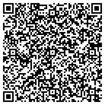 QR-код с контактной информацией организации ИНТЕРПРЕССА