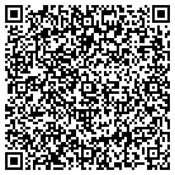 QR-код с контактной информацией организации ООО Электростройсервис