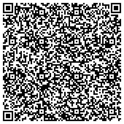 QR-код с контактной информацией организации ООО АВТО СТИЛЬ, центр установки автосигнализаций, регулировки фар и шумоизоляции