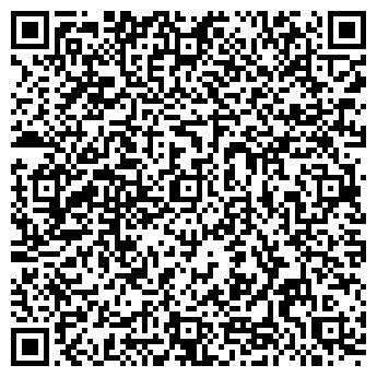 QR-код с контактной информацией организации Аристо