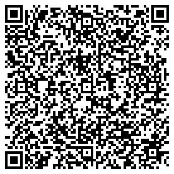 QR-код с контактной информацией организации НОВЫЙ ИНДЕКС