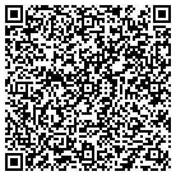 QR-код с контактной информацией организации УНИВЕР-ПРЕСС