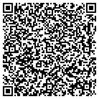 QR-код с контактной информацией организации Room-Cafe