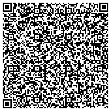 QR-код с контактной информацией организации Психиатрическая клиническая больница № 15 Филиал № 3