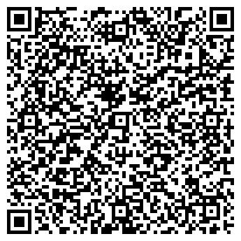 QR-код с контактной информацией организации ЛУБЯНКА-ЛЕКС