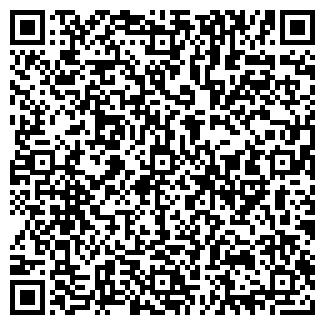QR-код с контактной информацией организации ФГУП АВАНГАРД