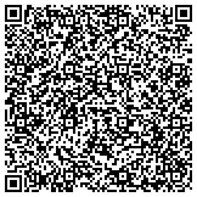 """QR-код с контактной информацией организации ООО Юридическая Компания """"Оптима Лекс"""""""