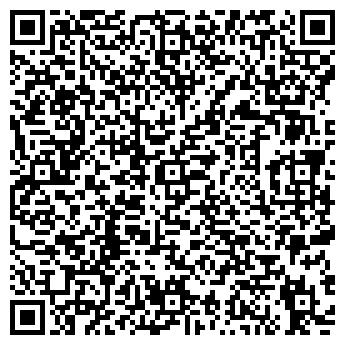 QR-код с контактной информацией организации Эконом Тур
