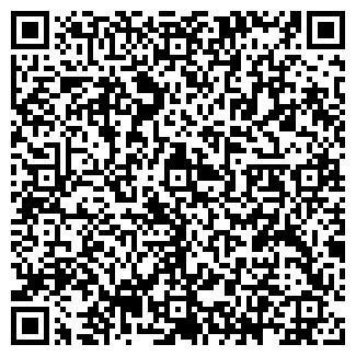 QR-код с контактной информацией организации ARYA