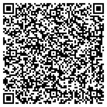 QR-код с контактной информацией организации ЗЕЛЁНЫЙ ШАР