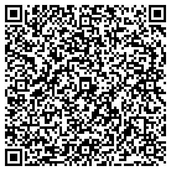 QR-код с контактной информацией организации ИНТРАЮС