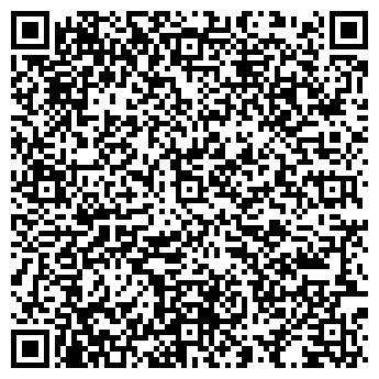 QR-код с контактной информацией организации Bellotti
