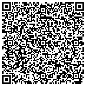 QR-код с контактной информацией организации Респект Стаил