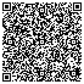 QR-код с контактной информацией организации ПРОФИ КОМПАНИЯ