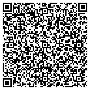 QR-код с контактной информацией организации Атташе