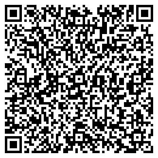 QR-код с контактной информацией организации ООО Лиатон
