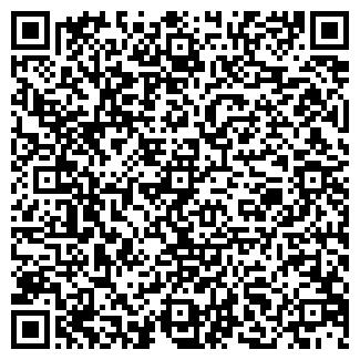 QR-код с контактной информацией организации Амати