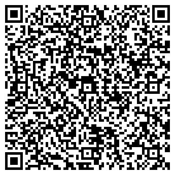 QR-код с контактной информацией организации СКАНИЯ