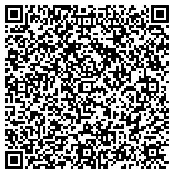 QR-код с контактной информацией организации Исида