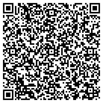QR-код с контактной информацией организации Аскет