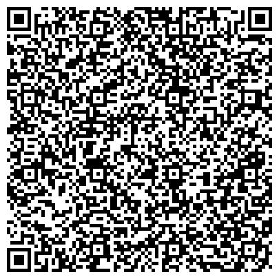 QR-код с контактной информацией организации Ростовский техникум индустрии моды