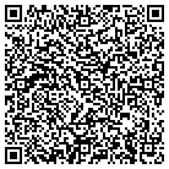 QR-код с контактной информацией организации ЮРКОНСУЛ