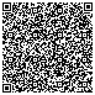 QR-код с контактной информацией организации ООО Технология Кемерово