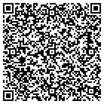 QR-код с контактной информацией организации ЮРЦЕНТР