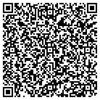 QR-код с контактной информацией организации Кухни тут