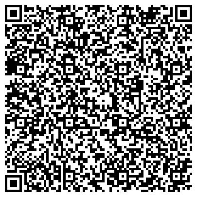QR-код с контактной информацией организации ПРОФСОЮЗ РАБОТНИКОВ ЛЕСНОЙ, БУМАЖНОЙ И ДЕРЕВООБРАБАТЫВАЮЩЕЙ ПРОМЫШЛЕННОСТИ