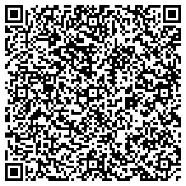 QR-код с контактной информацией организации ООО БайкалЭлектроТехСнаб