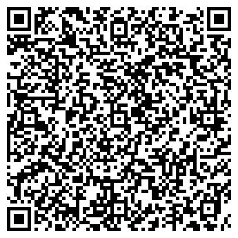 QR-код с контактной информацией организации ООО ЮгИнтерСервис