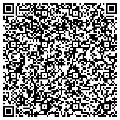 QR-код с контактной информацией организации Техностиль