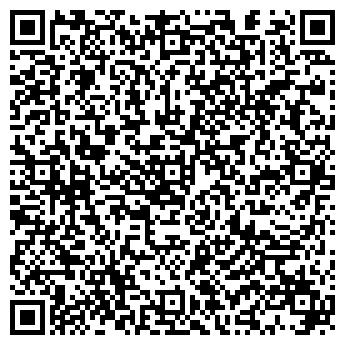 QR-код с контактной информацией организации СКАНВОРДЁНОК