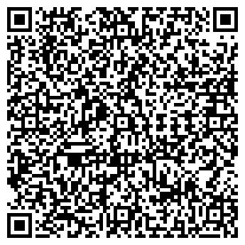 QR-код с контактной информацией организации АЗС Стандарт, №4