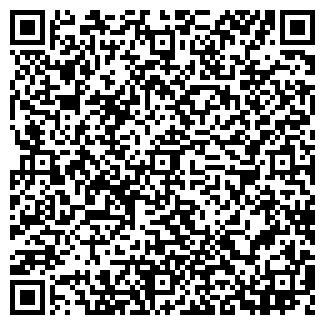 QR-код с контактной информацией организации АЗС Беркут