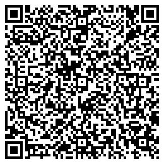 QR-код с контактной информацией организации АЗС Энергия, ООО Меркурий