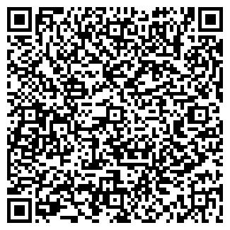 QR-код с контактной информацией организации АЗС Сибнефть