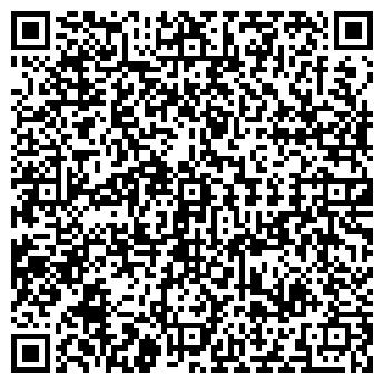 QR-код с контактной информацией организации АЗС Стандарт, №1