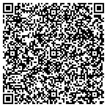 QR-код с контактной информацией организации АЗС Газпромнефть-Новосибирск, №138