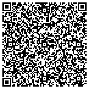 QR-код с контактной информацией организации УПРАВА РАЙОНА ЛИАНОЗОВО