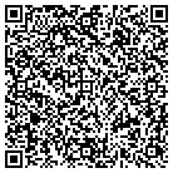 QR-код с контактной информацией организации МИР СКАНВОРДОВ