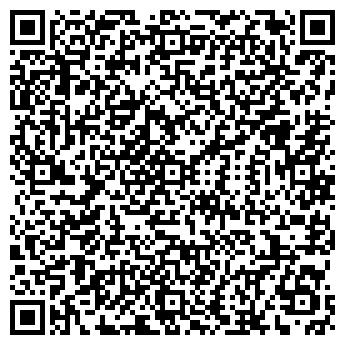 QR-код с контактной информацией организации АЗС Стандарт, №5